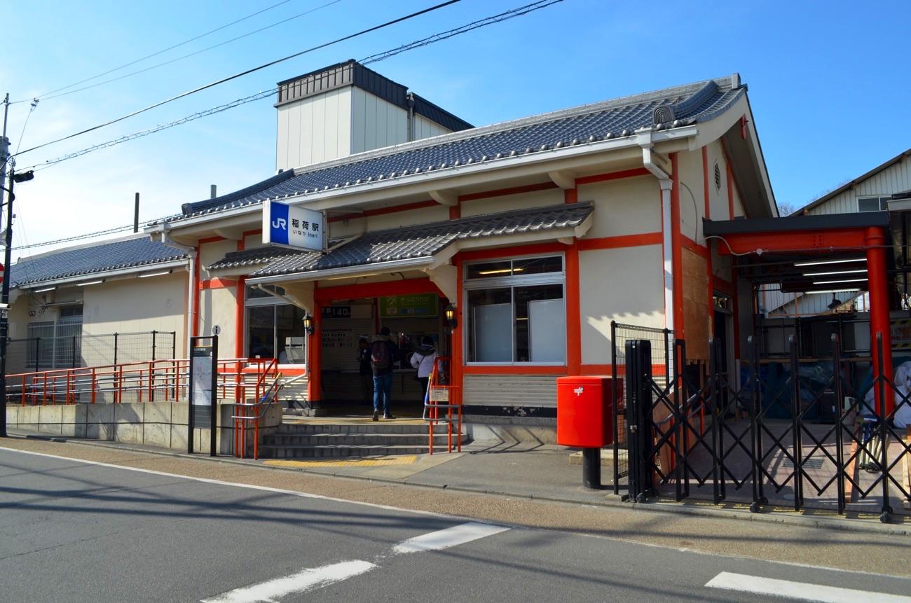 伏見稲荷大社の最寄駅