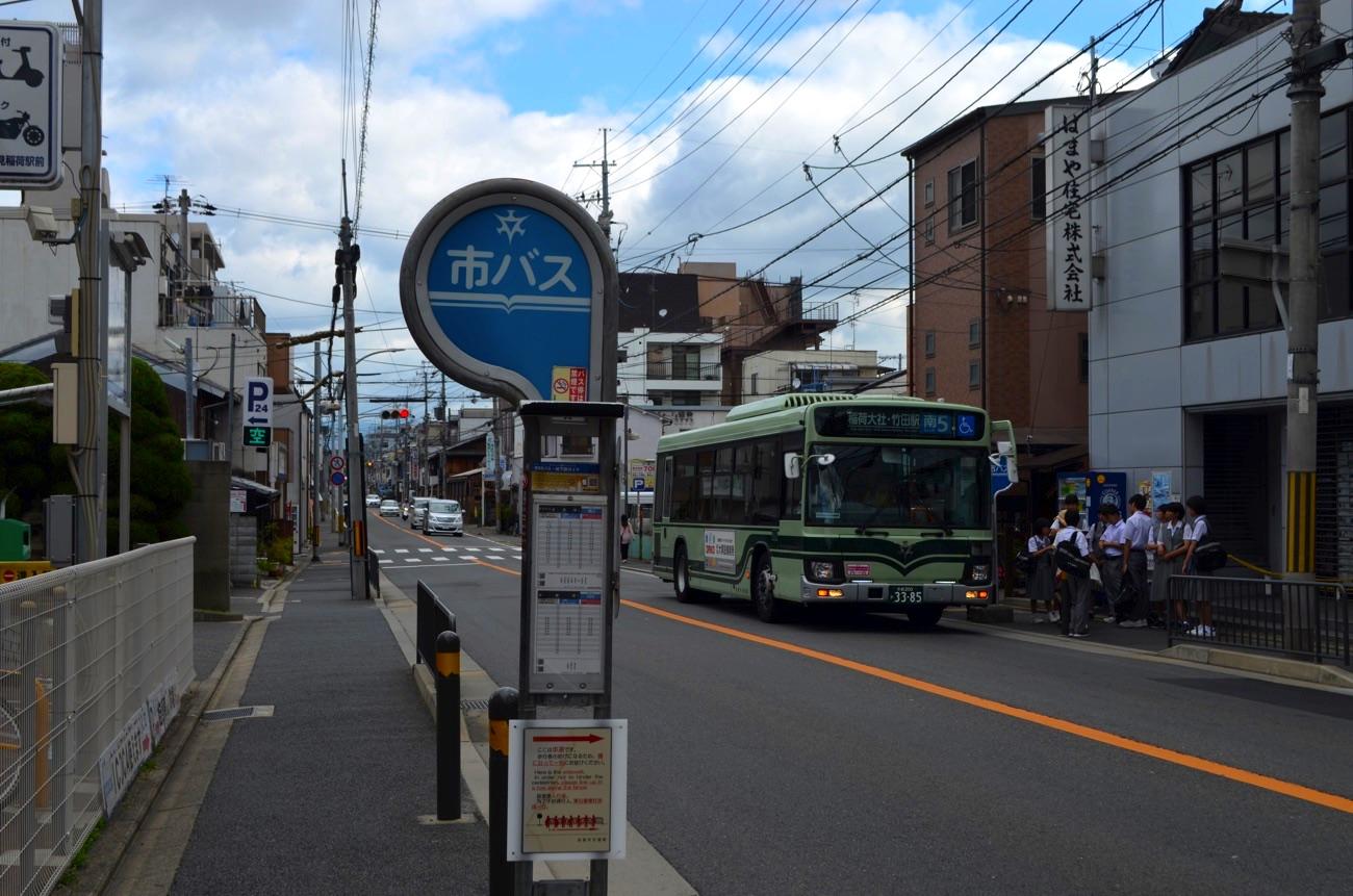 伏見稲荷のバス停
