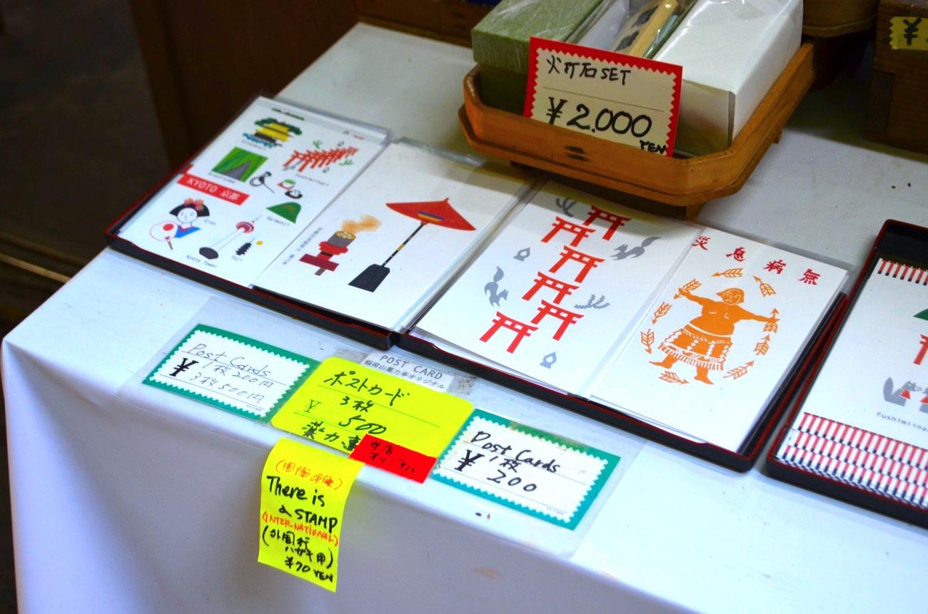 薬力亭オリジナルのポストカード