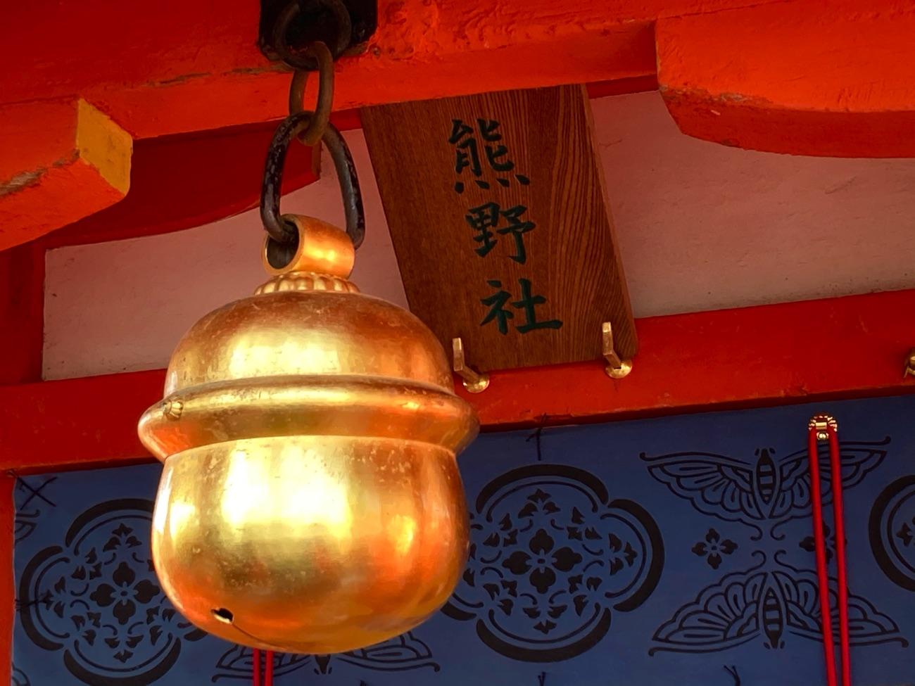 熊野社の鈴