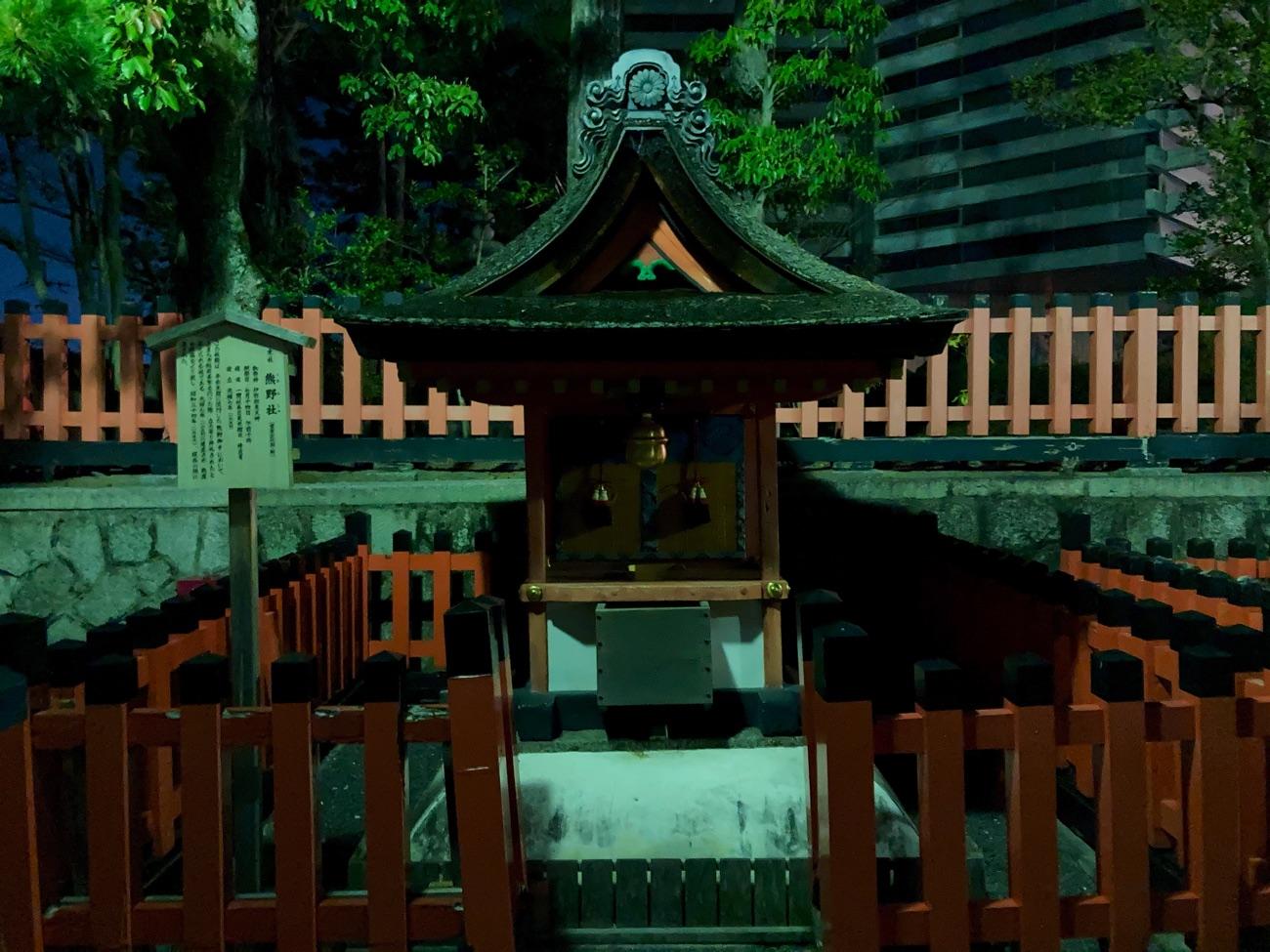 夜の熊野社