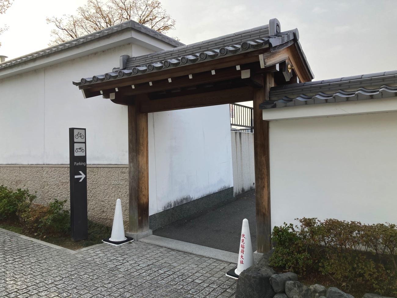 駐輪場の入り口