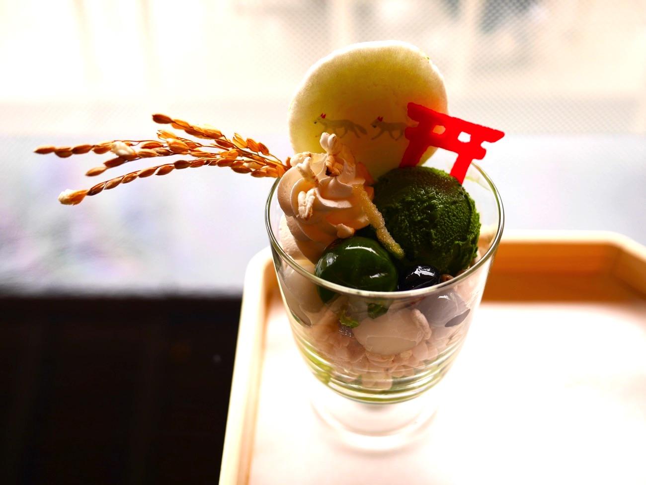 「稲荷茶寮」さんの濃抹茶パフェ