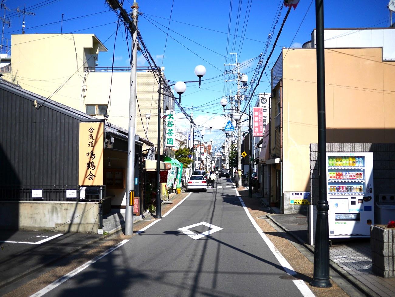 本町通り(旧伏見街道)