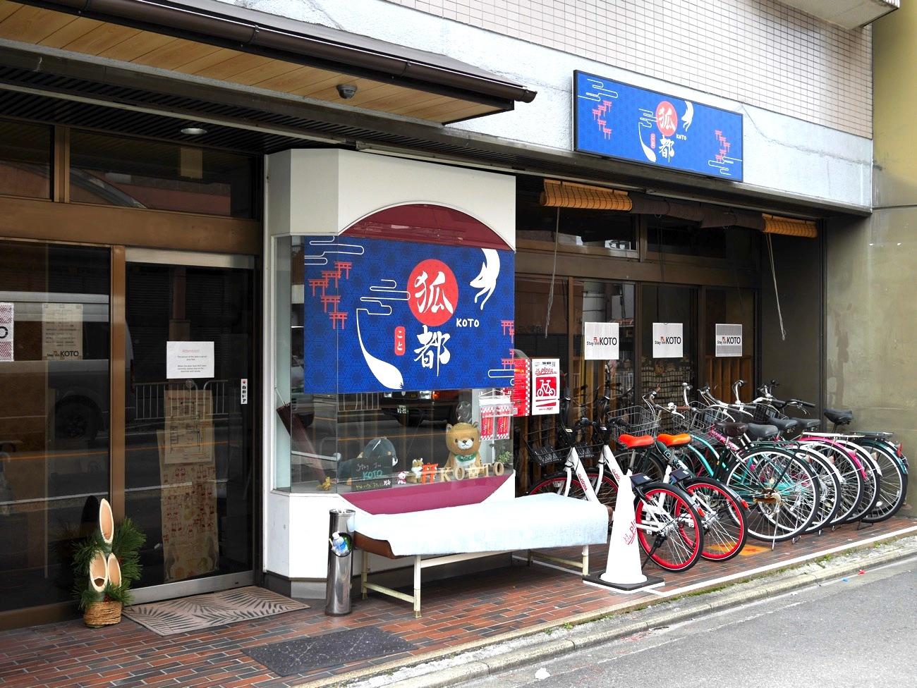 京阪・伏見稲荷駅周辺のゲストハウス