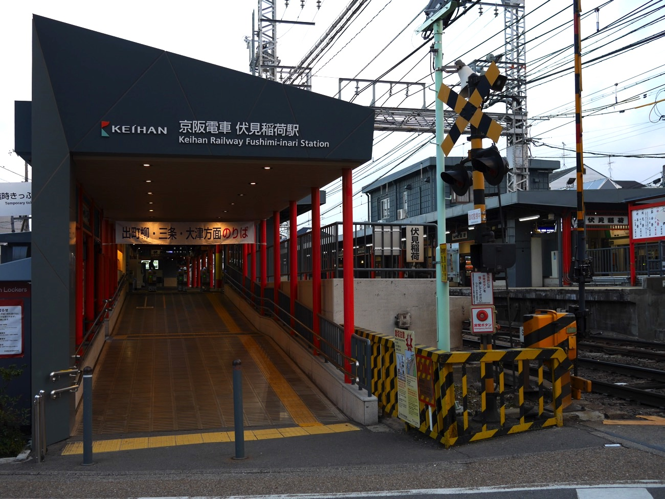 伏見稲荷駅の1番のりば