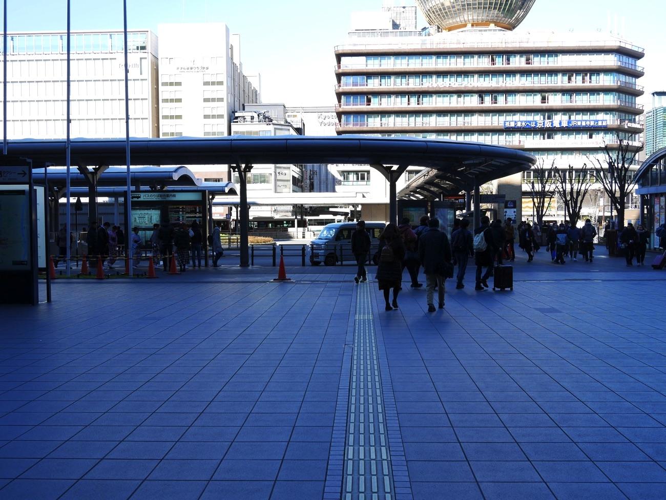 JR・京都駅の中央口を出たところ