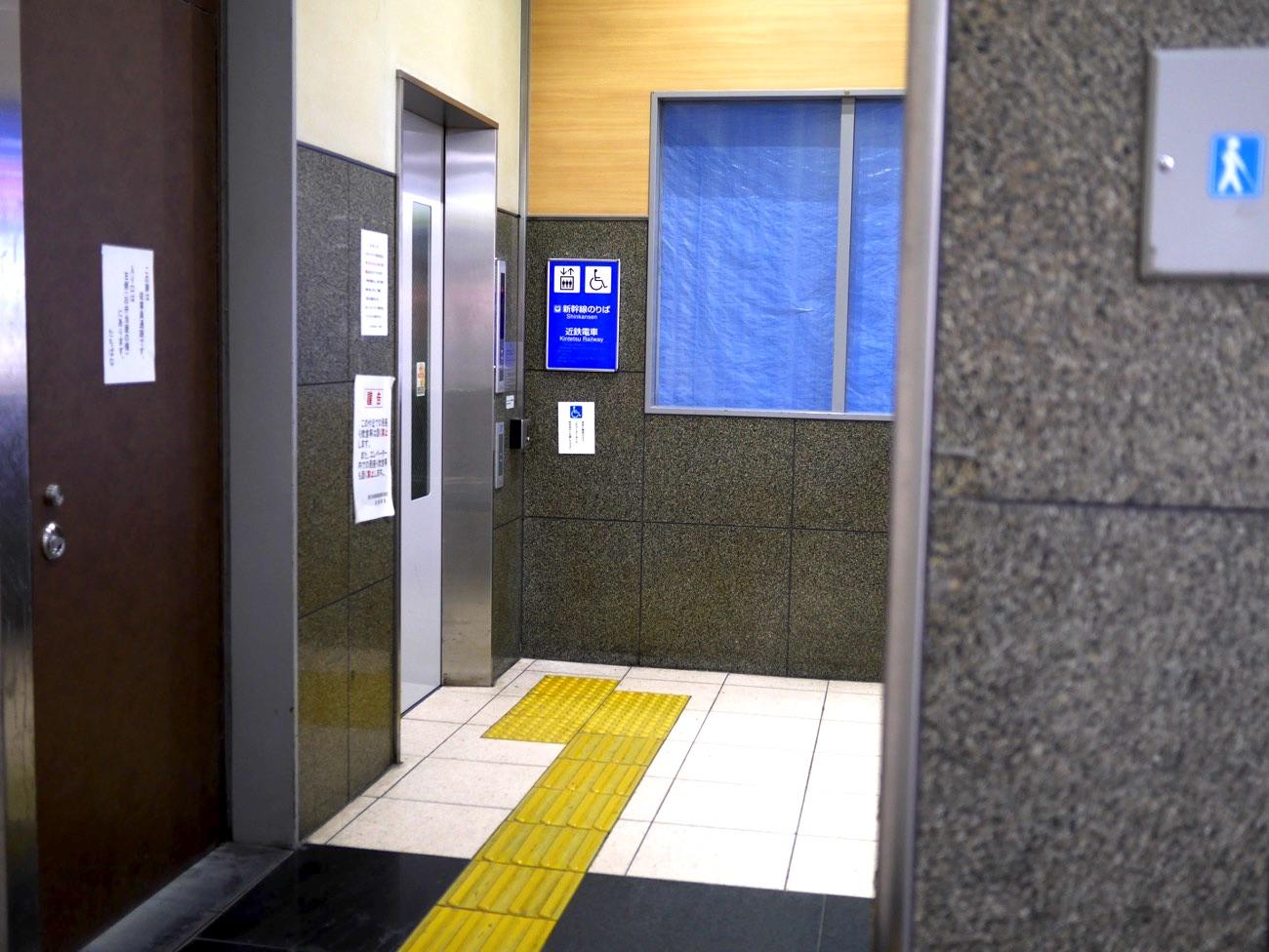 京都駅構内はバリアフリー
