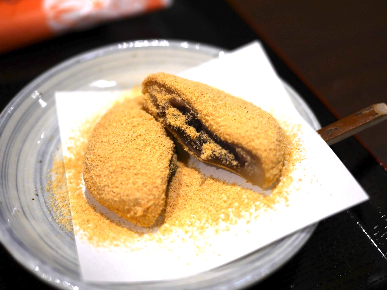 五福餅(きなこ)