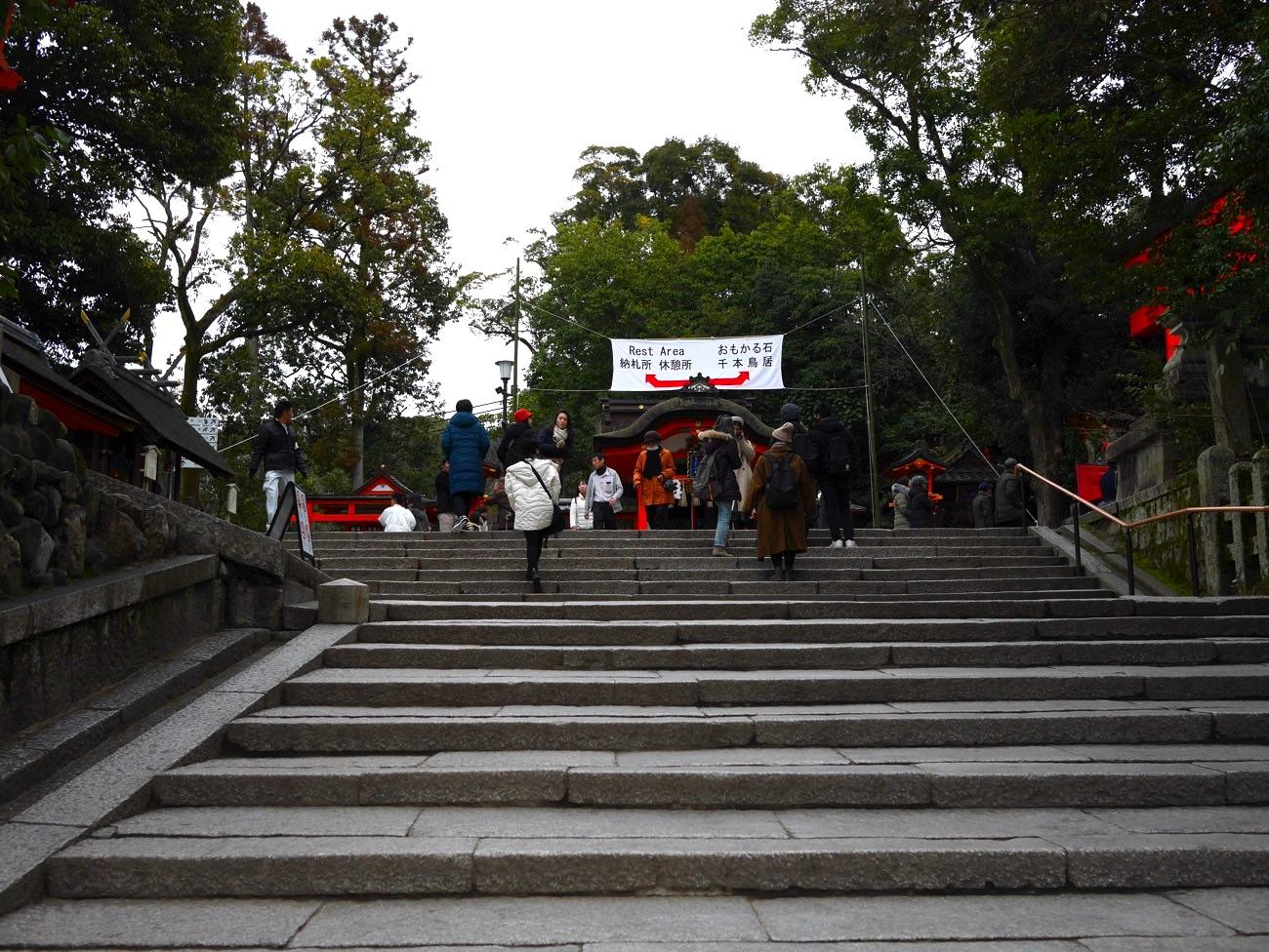 稲荷山へ続く階段