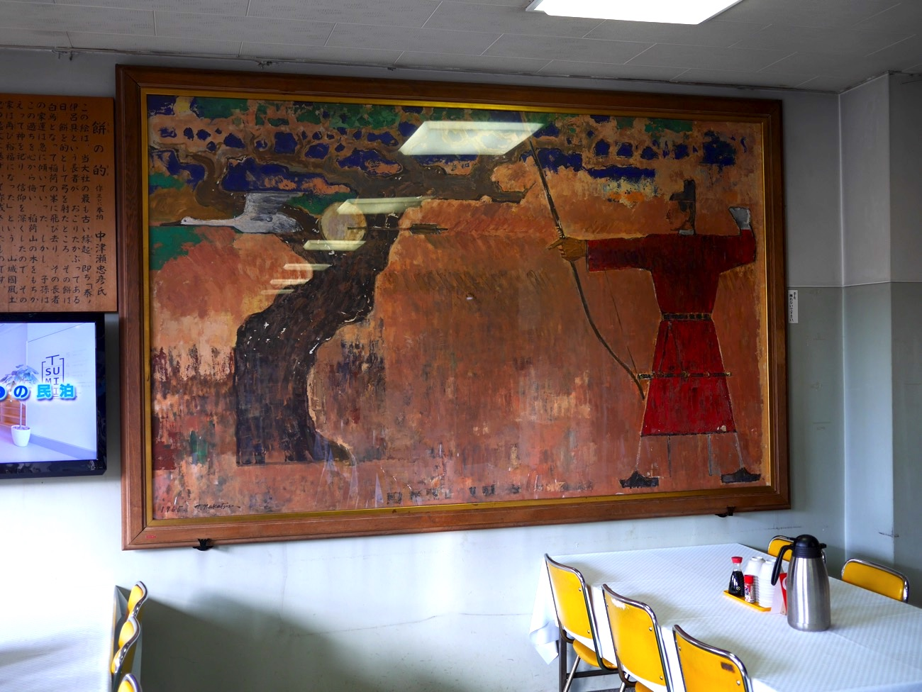 食堂に飾られている絵
