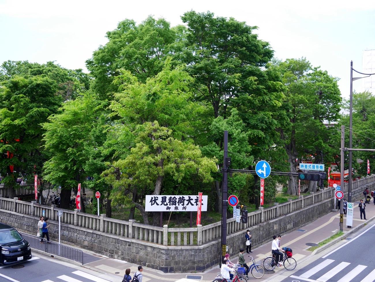 伏見稲荷大社御旅所(京都市南区)