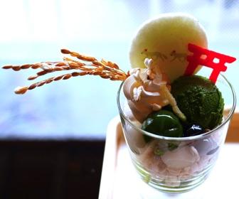 伏見稲荷の飲食店・カフェ・グルメ情報