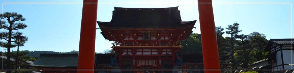 伏見稲荷の観光情報・見どころ
