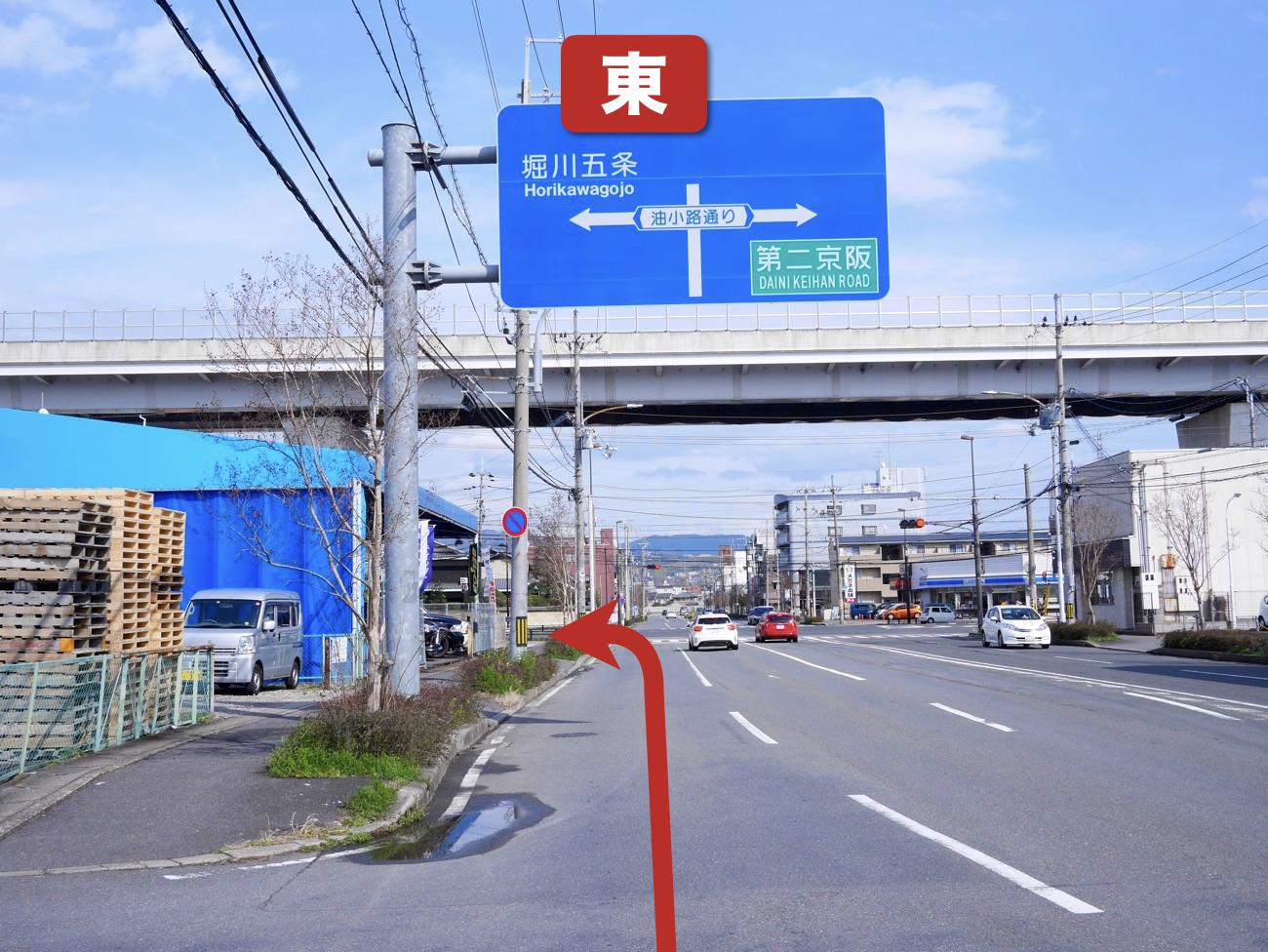 油小路通を左折(北へ)
